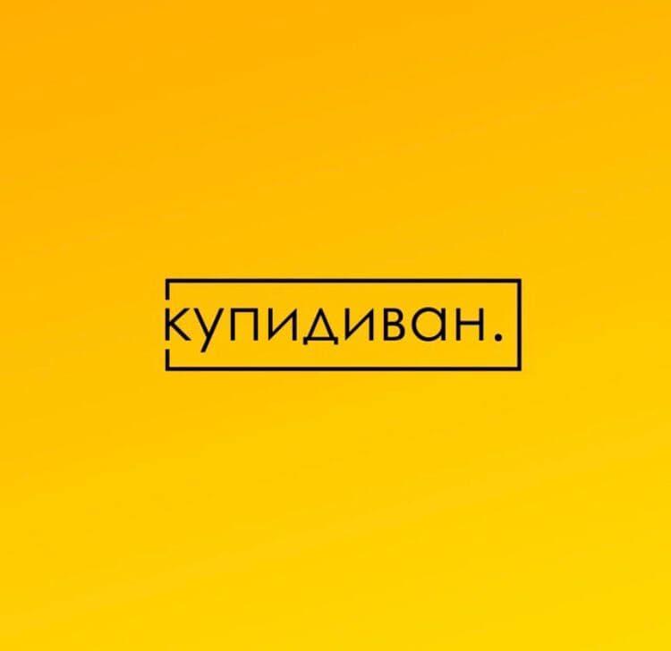 от 5% скидка на Белорусские диваны